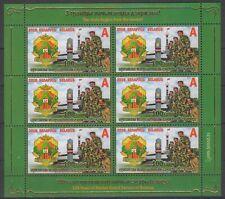 2018 Belarus  Military&War MNH