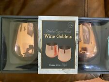 Wine Goblets Stemless Copper Finish, Set of Two in Box