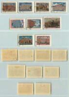 Russia USSR 1950 SC 1450-1452 1454-1457 MNH 1449 1453 disturbed gum . d8846