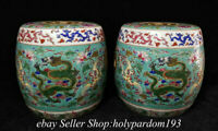 """6.4"""" Marked Chinese Famille rose Porcelain Dynasty Dragon Flower Stool Pair"""