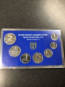 Official 1980 Israel's Mint Set of 7 Coins - Israel's 32nd Anniversary -