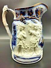 1850's Staffordshire Blue copper lustre jug - Royal Children of Queen Victoria