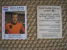 W. VAN DE KERKHOF Netherlands MUNDIAL ESPANA  1982 WORLD CUP FIGURINA CARD ARAB