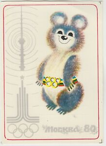 RUSSIA 1980 stamp-less *RADIO MOSCOW* official post card (shows MOSCOW OLYMPIC)