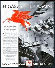 1934 Pegasus flying horse art Socony Vacuum oil vintage print ad