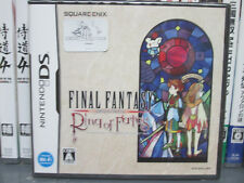 Final Fantasy Crystal Chronicles Ring of Fates - New Japanese NDS Import