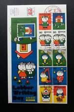 Japan Letter Writing Day 2000 Animation Cartoon Manga Postal Service (stamp FDC)
