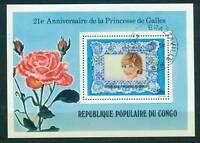 Kongo Block 30 , o ,- Jahrestage - Fürstin Diana von Wales