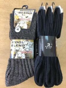 Mens Wool Socks Thermal Heavy Duty Thick NON ELASTIC Winter Warm 6-11 Multipairs