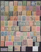 ! Colombia Antioquia 1869-1902. Lot Of 93 Stamp. YT#. €+220.00 !