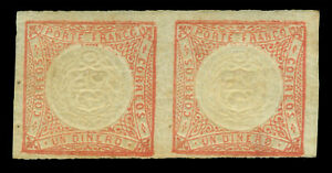 PERU 1862 Coat of Arms 1d red  Scott # 12  mint MH PAIR