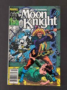 MOON KNIGHT #4 (2ND SERIES) MARVEL COMICS 1985 VF+ NEWSSTAND