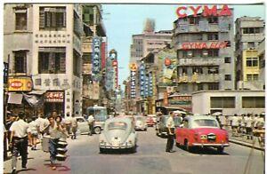 China Hong Kong Hongkong - Queen Road Central continental size chrome postcard