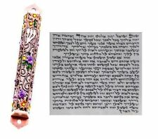 Metal Copper Mezuzah Case With Kosher Scroll Jewish Judaica Mzuza Mezuzut Mazuza