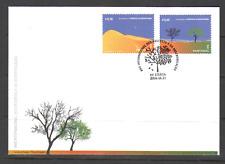 Portugal 2006 Deserts/TREES FDC ref:n16009