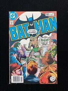 BATMAN #359 (05/83) $0.75 RARE CANADIAN CPV 1ST KILLER CROC COVER (FACE VISIBLE)