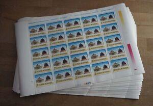 1990 Rumänien; 1000 Einzelwerte Briefmarkenausstellung, MiNr. 4612, ME 700,-