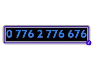 GOLD EASY MEMORABLE VIP UK MOBILE PHONE NUMBER DIAMOND PLATINUM VIP SIM 776