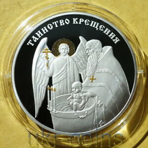 2018 Transnistria 1 Oz Silver Gilded Coin Holy Mystery Water Baptism Christian