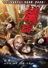"""Vicki Zhao """"Lost in Hong Kong"""" Xu Zheng HK 2016 Comedy Version Region 3 DVD"""