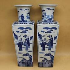 Qing dynasty kangxi year of the blue flower person square type long tube vasse.