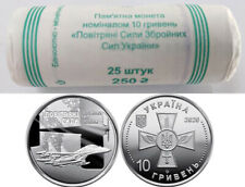 !NEW! 2020 #10 ROLL 25 pcs Coin 10 UAH Air Force of the Armed Forces of Ukraine