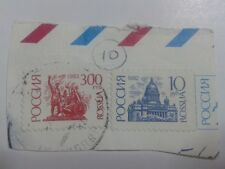 2 x RUSSIAN STAMPS - 10 - 300