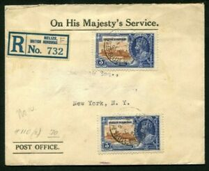 1935 Silver Jubilee British Honduras 5c x 2 on a registered FD cover to USA