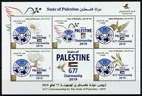 Palestine 2019 MNH United Nations G77 Chairmanship 5v M/S Birds Flags Stamps