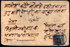 """Nepal 1903 cover/1a recut frame line imperf/""""Sindhuli"""""""