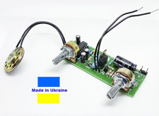 Pulse metal detector assembled version (ready-made module) search depth up 1.5м.