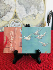 Antique Japanese Postcard Book (12) - Meiji Era - Beautiful!
