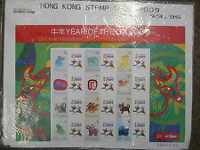 2009 HONG KONG Stamp Show JOINT ISSUE YEAR OF THE OX SHEET No 360