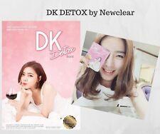 DK DETOX Newclear  plus fiber health detox weight loss diet drinking 15 sachets