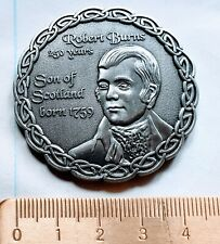 Robert Burns gecoin - unactivated and in near-mint condition