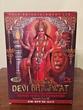 Shrimad Devi Bhagwat 12 DVD Set NTSC Swami Harichetnanandji Hindi Only!