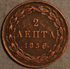 Greece 2 Lepta 1836 Othon KM# 14 (E+589)