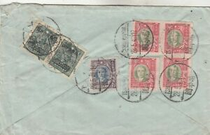 China Airmail Cover #3