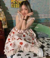 Beige Kitty Print Sleeveless Lolita Dress