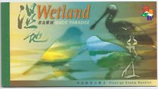 Hong Kong 2000 QE2 Wetland Birds Paradise $25 Premium Booklet SG SP4 Cat £18 MNH