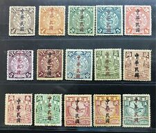 "China 1912 Waterlow & Sons ""Republic"" Opt ½¢ to $5 Set 15 Fine"