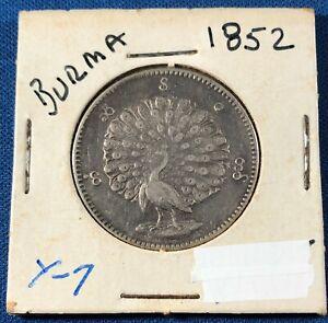 1852 Burma/Myanmar ~ One Kyat Peacock Rupee ~ .925 Silver Coin