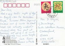 Y107 China postcard UK Nov 2002; Year of Snake, Year of Rabbit stamps I think