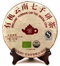 Yunnan Pu-Erh Organic Cake Shou Chi Tse Beeng Cha Limited Edition Health Tea
