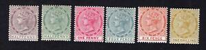 Tobago 1882-96 6 stamps SG#14+20-24 MH CV=42$
