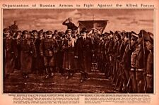1919 A ROTOGRAVURE TROTZKY RUSSIA LETTISH REGIMENT RED ARMY CHINESE