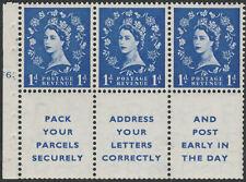 1953 WILDING BOOKLET PANE SB25 1d ULTRAMARINE PACK YOUR PARCELS GOOD PERFS U/M