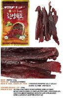 1 pack Dried Beef Korean taste Seasoned Beef Soft Jerky170g Snack Beer Drink are