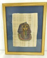 "Hand Painted Egyptian Art Papyrus King Tut Painting Framed 15"" x 12"" Vintage"