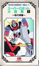 Super Robot Daizukan Mazinger Z Great Grendizer Art Book  Go Nagai Anime